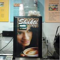 Shakti Coffee