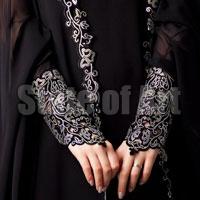 Islamic Burka