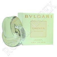 Perfume 65ml