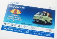 Promotional Leaflets Printing Services