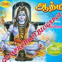 Dhoop - Aathmikaa Instant Cup Sambrani