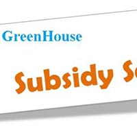 Government Subsidy Assistant Service