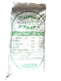 Growvet Cattle feed