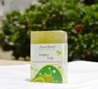 Neem Tulsi Bathing Bar