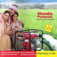 Honda Water Pump - Manufacturer, Exporters and Wholesale Suppliers,  Assam - H. M. Diesels