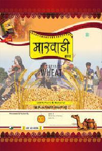 Bopp Wheat Bags