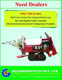 Mini Combined Harvester For Paddy And Wheat.