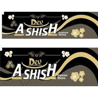 Dev Ashish Incense Stick