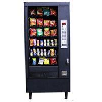 Automatic Vending Machines