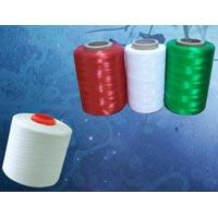 Polyester Monofilament Yarn