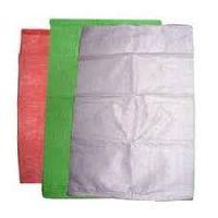 Polyethylene Woven Bags