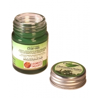 Herbal Inhaler