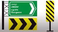 Reflective Traffic Sign