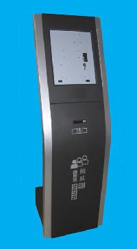Electronic Queue Management System