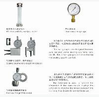 Thickness Measurement Instrument
