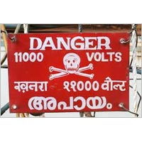 Danger Board - Manufacturers, Suppliers & Exporters in India
