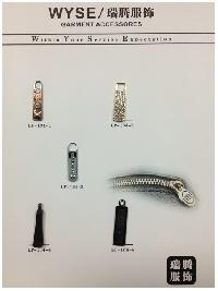 Metal Puller