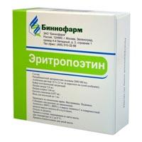 Erythropoietin Injection