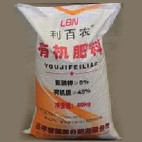 BAP Organic Fertilizer