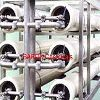 Reverse Osmosis Chemical