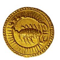 Antique Coins