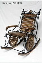 Antique Wooden Rocking Chair