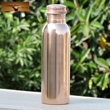Copper Yoga Water Bottle