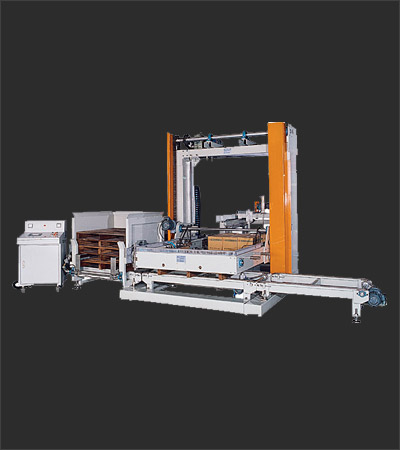 Automatic Palletizer Machine