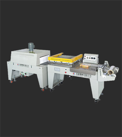 semiI Automatic L-Sealer Machine