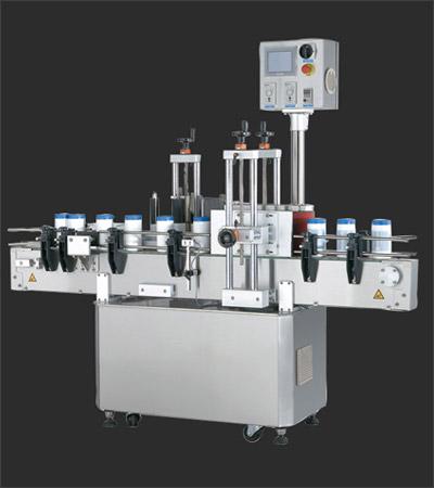 Wrap Labeler Machine