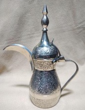ARABIC DALLAH TEA COFFEE POT SET
