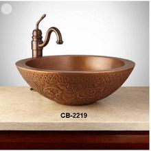 Hand Made Copper Basins