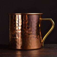 Solid Moscow Mule Copper Mugs