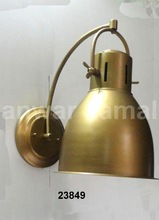 Vintage Brass Wall Lamp