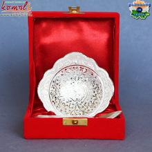 Square shape silver plate