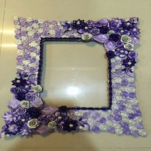 Beaded Fabric Photo Frame