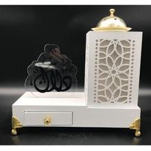 Incense Bakhoor Burner