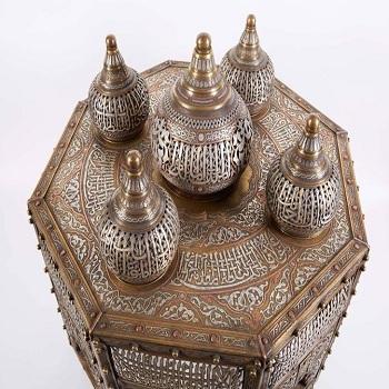 Islamic Arabic Brass Incense Burner