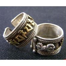 Silver Spinning Tibetan Ring