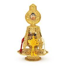 Vintage Brass Fengshui Longevity Vase