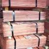 Copper Cathode Scrap (NJHE569356677)