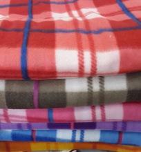 King Size Polar Fleece Blanket