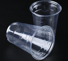 Eco Friendly Disposable Clear Plastic Drinking Water Cup