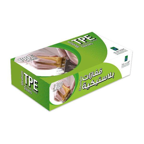Disposable TPE Gloves - Medium