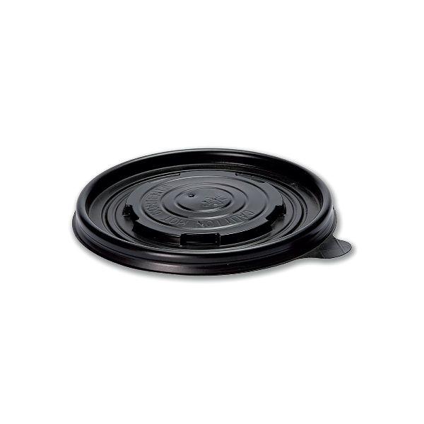 Plastic Lid Black