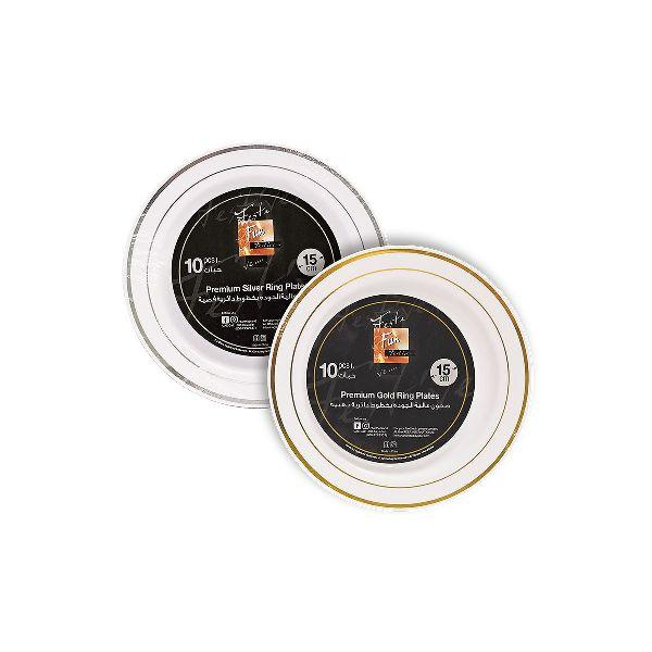 Premium Round Plate 15cm - White w/ Gold/Silver Ring