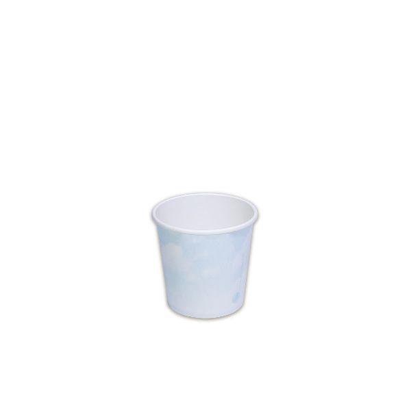 Printed Paper Cup 6.5oz