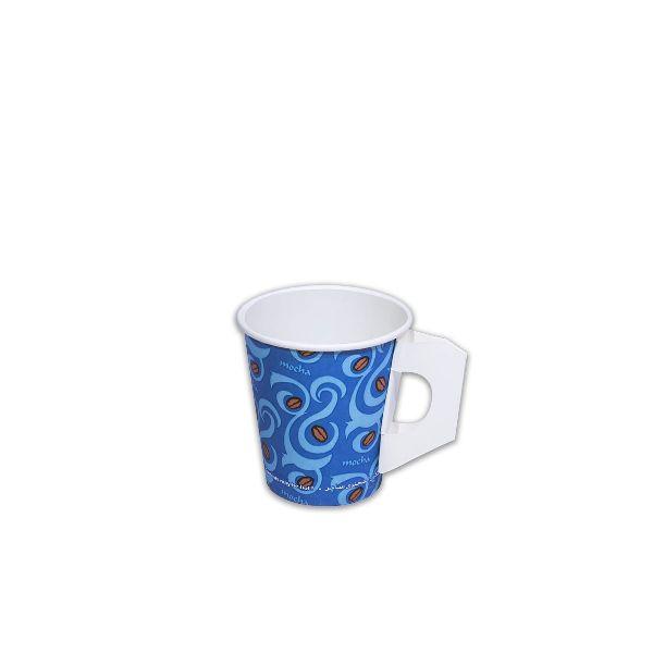 Printed Paper Cup w/ Handle 7oz