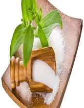 Stevia (Dry Leaf / Powder)
