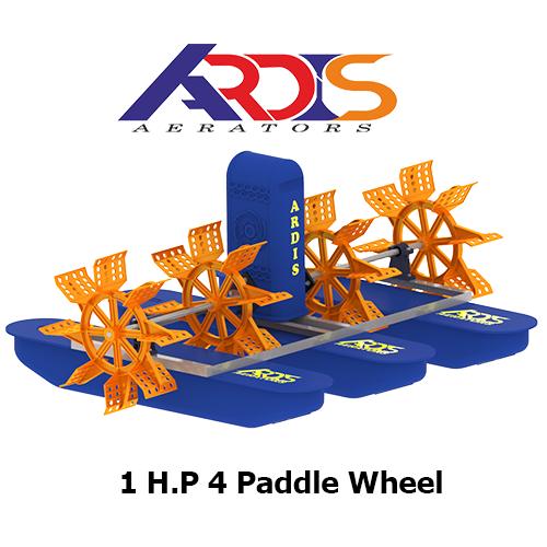 Automatic Paddle Wheel Aerator